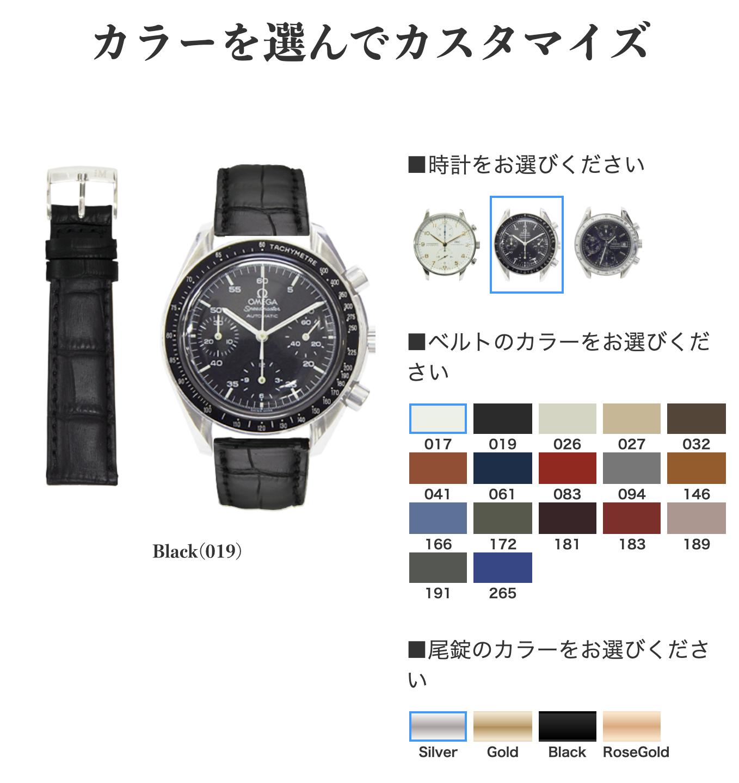 Leather band black 01